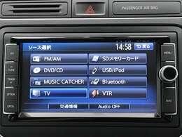 「Bluetooth機能」 お手持ちのスマホに保存した音楽を再生できます♪お気に入りの楽曲を車内でも☆