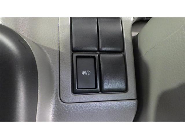 スイッチ操作で2WD?4WDの切り替え可能