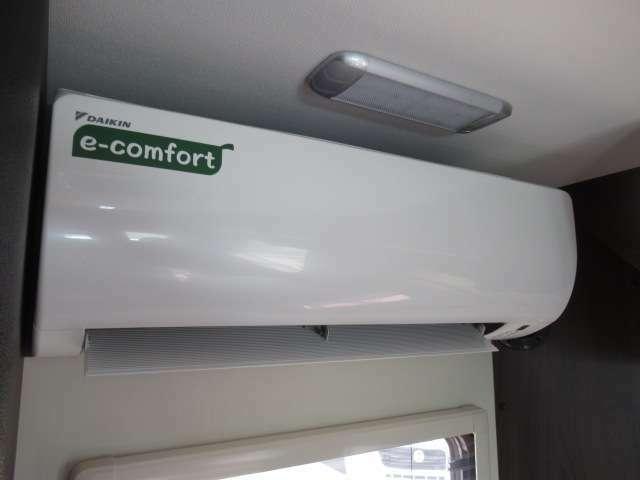 イーコンフォート家庭用エアコンを装備!!これで夏も快適ですね!