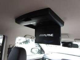 アルパイン製後席モニター有り 10.1インチ 走行中にTVやDVDがお楽しみ頂けます