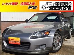 ホンダ S2000 2.0 車高調 アルミ マフラー ガラス幌