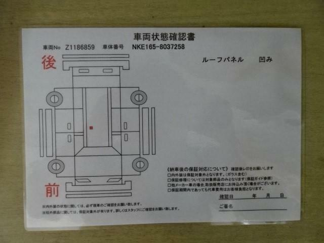 【平塚まで遠方の場合】お気軽にご相談下さい!神奈川県内であればお近くの『トヨタカローラ神奈川』のお店でご覧頂くことも可能です!