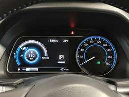 7インチ画面を採用!必要な情報を1つの画面で同時に表示!EVドライブに欠かせないバッテリー状態も一目で確認できます!