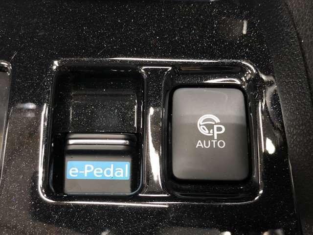 【e-Pedal】アクセルペダルだけで加速、減速、停止までができるので足の踏み変えなく運転できます