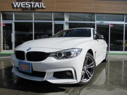 BMW 4シリーズグランクーペ 420i スタイルエッジ xドライブ 4WD 1オーナ 冬タイヤ Aクルコン 革シート