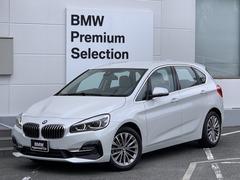 BMW 2シリーズアクティブツアラー の中古車 218d xドライブ ラグジュアリー 4WD 大阪府高槻市 283.0万円