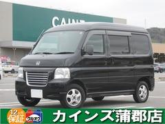 ホンダ バモスホビオバン の中古車 660 プロ 4WD 愛知県蒲郡市 29.9万円
