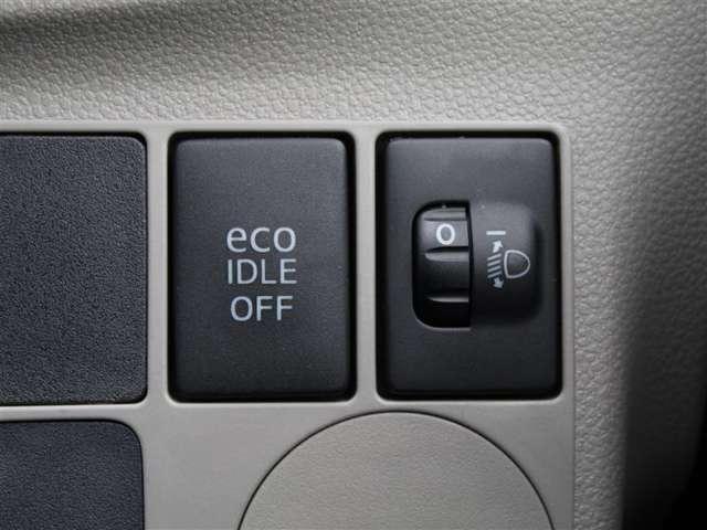 アイドリングストップを上手に使って燃費向上!