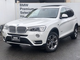 BMW X3 xドライブ20i xライン 4WD 認定保証パノラマSRベ-ジュ革F/Rシ-トヒ-タ