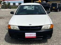 内田自動車工業は、昭和46年創業!安心・信頼・真心を持ってサポート致します!