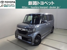 ホンダ N-BOX カスタムGLパッケージホンダセンシング4WD Mナビ・Bモニター・純正エンスタ