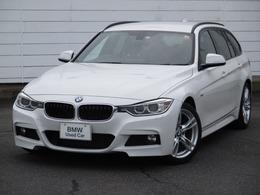 BMW 3シリーズツーリング 320d ブルーパフォーマンス Mスポーツ 禁煙車 Bluetooth パドル オートトランク