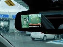 人気のアラウンドビューモニターは車の周囲を前後左右に付いている4つのカメラで上空から見下ろしたような映像を写します。