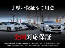 厳選された在庫台数をご用意しております! すべて札幌圏内にお車展示しております。当社グループ在庫のお車は他店のお車でもお取り寄せ等の搬送料金を頂いたりすることがないため安心です!!