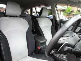 【車両品質評価書】業界最大手の車両検査機関、第3者2社による厳しい検査を受けております。日本自動車鑑定協会・株AISによる検査を実施!その検査結果を状態表として提示しております!