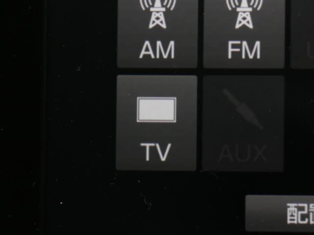 TVが見れるチューナーを装備しています。 新しい車でも付いていないことで、TVが見れない事も多々あるので要チェックです。