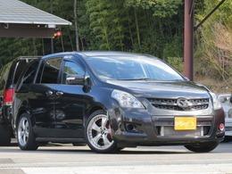マツダ MPV 2.3 23T 社外インタークーラー・車高調・マフラー