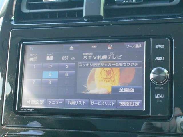 【TV】停車中であれば、テレビを楽しむこともできるので、ドライブ中の休憩中に気分転換や車の中で時間をつぶすことだってできます♪