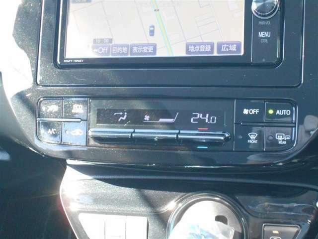 【オートエアコン】室内の温度自動調整が出来るオートエアコン付★室内の温度調整で快適ドライブ♪