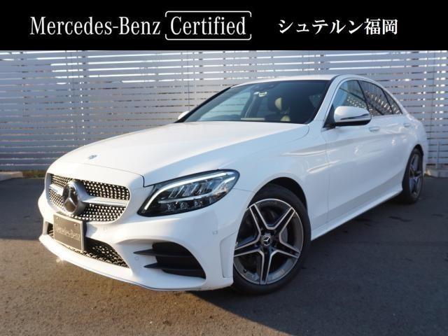 C 180 AVANTGARDE【ベーシックP AMGライン / 認定中古車 認定2年保証】