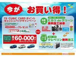 ※当車両はトヨタ自動車が認定した検査員が厳正な検査を実施しておりますが、購入に当たってはご自身でよくご確認ください。ご不明な点・お気づきの点がございましたら、当店へお問い合わせください。※