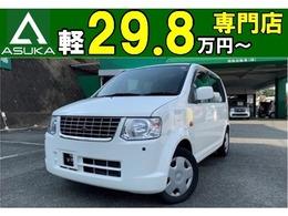 三菱 eKワゴン 660 M ABS/エアバック/保証付き