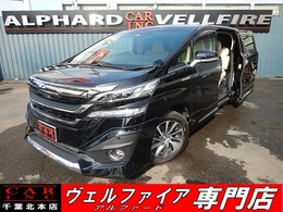 トヨタ ヴェルファイア ハイブリッド 2.5 V 4WD モデリスタエアロ ハーフレザーシート