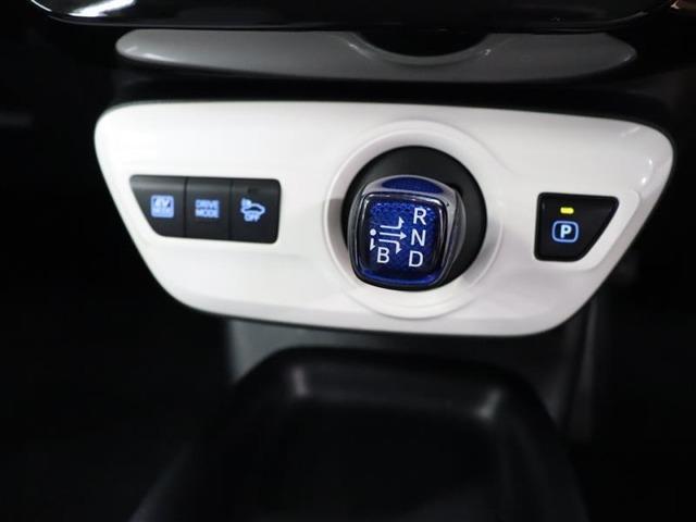 通常のオートマの作動とは違いスイッチ感覚のシフト動作です。ハイブリッド車独特のシフト操作です。是非ご体感ください(*^_^*)