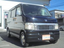 ホンダ バモス 660 L 走行距離無制限 2年間保証 対象車