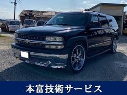 シボレー サバーバン 1500 5.3 V8 ナビ・TV・CD・DVD・ETC