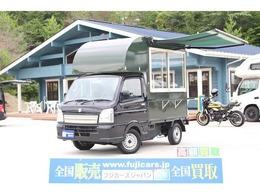 スズキ キャリイ 660 KCスペシャル 3方開 移動販売車 キッチンカー ケータリングカー