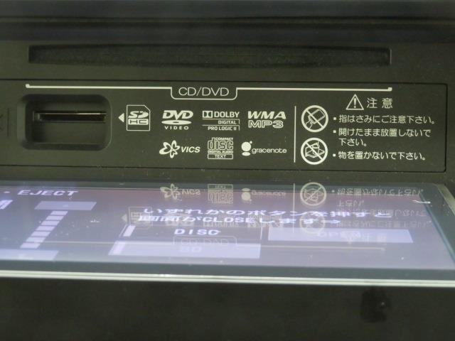 使い易いCDが再生できるステレオを装備してます。 お気に入りの音楽と楽しくドライブに出かけましょう。 でも、外の音が聞こえないと危険ですので安全の為にも音量は控えめにしましょう。