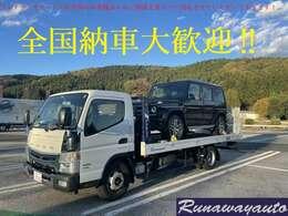 ★北海道から沖縄まで全国納車可能です☆全国どこでも書類にて登録・名義変更が可能ですので、当店にて引き取り納車も大歓迎です