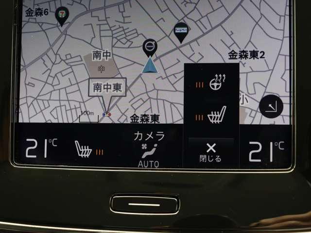 人間工学に基づいてデザインされ、モダンなテキスタイル・コンビネーション表皮で包まれたシート。運転席はステアリングホイールヒーター/シートヒーターも搭載します。