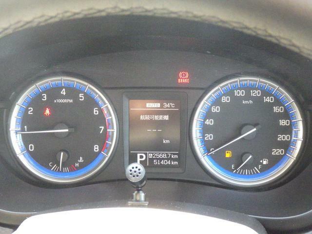 航続可能距離や瞬間燃費など 運転状況をリアルタイムで表示するディスプレイがあります。