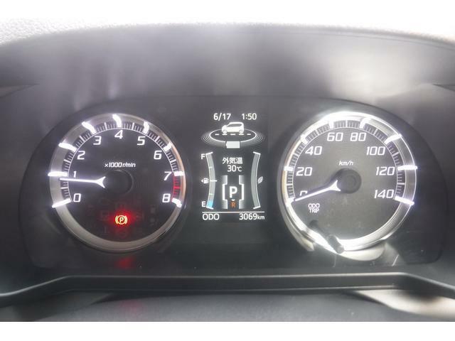 ドライブをアシストしてくれる情報も表示されます。