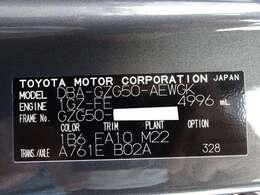 後期型 6速コラムAT オプション:リアカーテン&リアサイドカーテン ハーフシートカバー