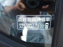 盗難防止装置装備!無理やりドアをこじ開けるとホーンの警報音が鳴ります!