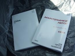 取扱説明書・整備記録簿・キーレスエントリー・スペアキー揃っており、安心してご提案できる物件です!!