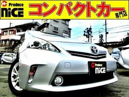 トヨタ プリウスα 1.8 S 純正SDナビ・DVD再生・バックカメラ・ETC