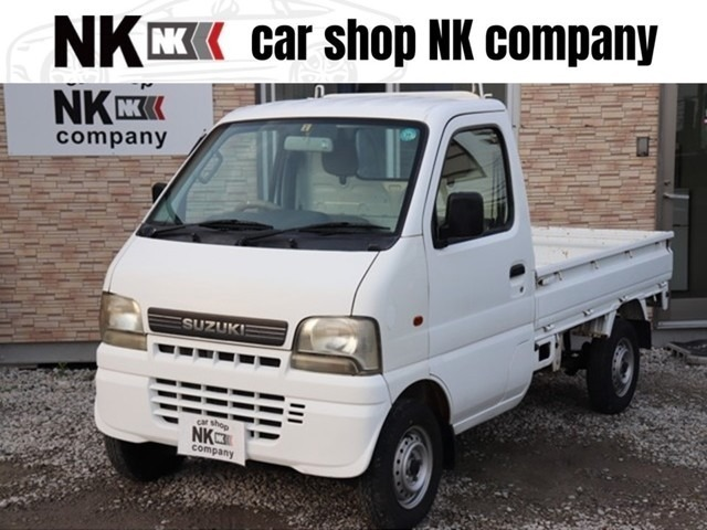 この度は数ある中から当店のお車をご覧いただきありがとうございます!Car Shop NKcompanyが素敵なカーライフのサポートをさせて頂きます!