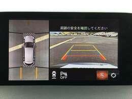 【全方位カメラ】で駐車時に全方位確認もできますので、大きな車の運転で不安な方も安心してお乗りいただけます!