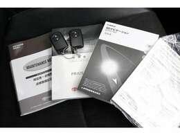 メンテナンスノート、取扱説明書各種、スマートキー2本揃っています。