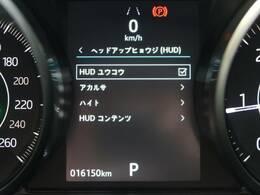 ダッシュボード上に、車速やシフト位置、デュアルセンサーブレーキサポートの警告などを表示する【ヘッドアップディスプレイ】を採用しています☆