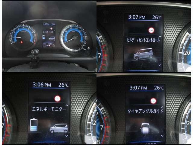 標識情報やタイヤの向きなど様々な情報が分かり易く表示されます!