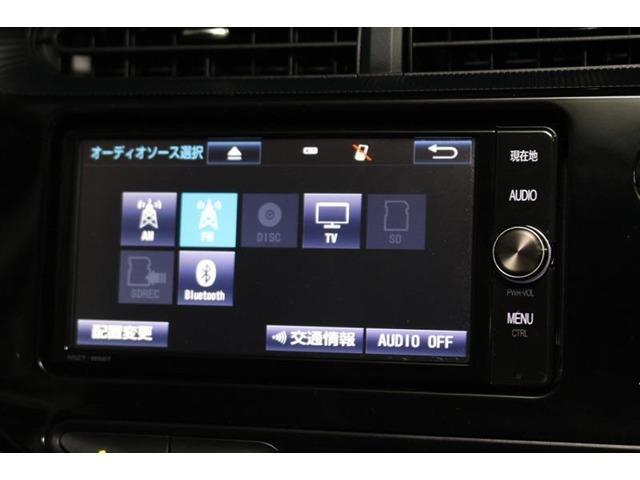ドライブの休憩中でも、ご自宅で見るTVのようなフルセグTVが見れますので、快適にすごせますよ!!
