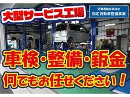 【無料電話】当店車両への問合わせは『0066-9711-417306(通話無料)』まで。些細なこと・お車のこと、何でお気軽にご相談ください。