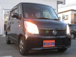日産 ルークス 660 E 走行距離無制限 2年間保証 対象車