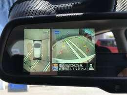 【ハイブリッド車】環境に優しい♪燃費も非常によく思うままに快適なドライブを!