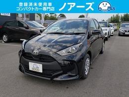 トヨタ ヤリス 1.0 G 登録済未使用車 トヨタセーフティセンス